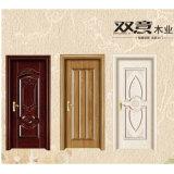 木製の穀物の居間のための木のパネルの内部ドア