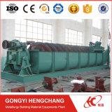 ISO에 의하여 증명된 거대한 범위 적용되는 나선형 모래 세탁기는 장비를 기계로 가공한다