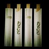 カスタム袖が付いている日本のタケ箸