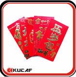 中国様式のペーパーポケットエンベロプ