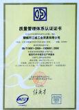 Cerchioni del bus di alta qualità per la rotella di Zhenyuan (5.50-16)