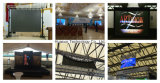 使用料、劇場、コンサート、ショー、Exhibtionのための柔らかいLEDのカーテンの表示