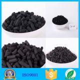 有毒ガスの処置のための4mm石炭および木によって作動するカーボン