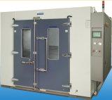 출입 가능 약실 /Temperature 환경 검사실 (KMHW-21)