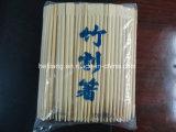 袖が付いているエンベロプの使い捨て可能なタケ箸
