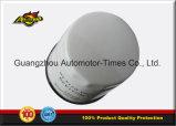 Filtro de petróleo auto del recambio Lr031439 Lr007160 4508334 land rover