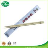 Japanische/chinesische Gaststätte-Bambus-Ess-Stäbchen
