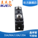 Raddrizzatore controllato di silicone dell'SCR di Mt 55A 1600V del modulo di potere del tiristore
