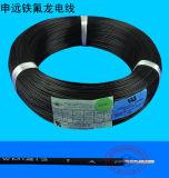 Cable térmico de fusión de la nieve del Teflon y del silicón