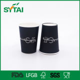 Venta al por mayor de papel de un sólo recinto negra China de la taza de café