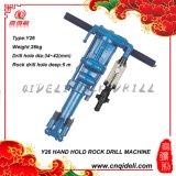 Máquina del taladro de la alta calidad para la perforación de roca