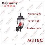 Lanterne classique Coloray Barber Pole