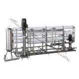 Trattamento delle acque di osmosi d'inversione della pellicola di Dow