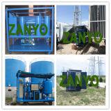 Macchina elettrica dei purificatori di olio del trasformatore dell'olio isolante, degasatore di vuoto