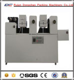 Plástica adhesiva de BOPP cinta de 2 colores de la impresión de la máquina (DC-HS016)