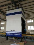 Блок развертки корабля рентгеновского снимка с высоким прониканием