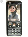 Le téléphone mobile stupéfient des canons avec la lampe-torche de DEL (109)