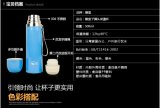 Thermos Dn-232 de course de vide de flacon de thermos de vide d'acier inoxydable