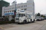 Dongfengの空気作業トラック18mブームの上昇のフォールドアームタイプ