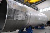 内部冷却コイルが付いている316L発酵槽