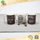 2017人の専門家の工場は12のOzの石器の昇進の陶磁器のマグのための陶磁器のコーヒー・マグを供給する