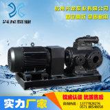 Schraube Pumpe-Drei Schraube Pumpe-Asphalt Pumpe