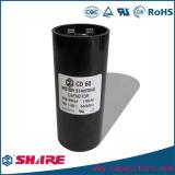 Capacitor começar monofásico dos capacitores 110V-125V 378-454mfd dos motores elétricos