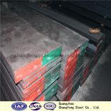 高力合金型の鋼材(1.2083/420/4Cr13)