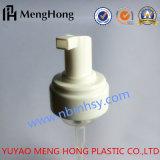 Dispensador plástico de la bomba de la espuma, bomba de la loción