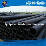 競争価格水プラスチックHDPEの管