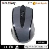 販売のための人間工学的の右の光学USBによってワイヤーで縛られるパソコンマウス