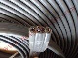 Cable que viaja del elevador, cable de control de elevador