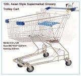 carro asiático do trole do mantimento do supermercado do estilo 120L