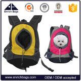Äußere Haustier-Träger-Beutel für kleinen Hund, Katze-Komfort-Hundearbeitsweg-Träger-Rucksack-Vorderseite anreichern