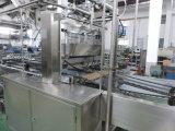 [كه] خداع حارّ [هرد كندي] يجعل آلة