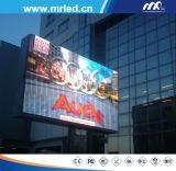 Mrled venta al aire libre inteligente y ahorro de energía de P16mm de LED de visualización de la pantalla