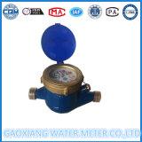 Dn15mm Multi Jet Dry Dail Medidor de água do corpo de ferro, cobertura de latão e montagem em latão