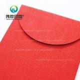 Impressão de papel vermelha que contem o dinheiro como um presente para Brithday