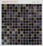 Decoración del hogar del mosaico de Goldstar