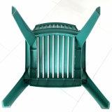 プラスチックアーム椅子型(HY007)