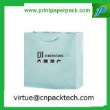 Joyería impresa aduana exquisita que empaqueta el bolso de papel cosmético del regalo
