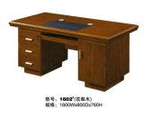 사무실 테이블 (FEC1602)
