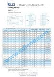 Алюминиевые шкивы пояса времени стандарта 60t2.5