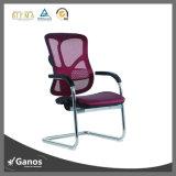 会合のための固定基礎フォーシャンのオフィスの網の椅子