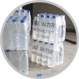 Automatische Wärmeshrink-Paket-Maschine für Getränkeflasche und kann