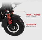Zwei Räder Aluninium elektrischer faltbarer Stoß-Roller