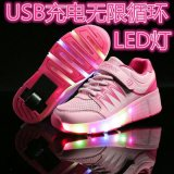 Moer新式のカラー偶然Shoes/LED靴か方法靴