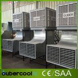 Воздушный охладитель пусковой площадки испарительного охлаждения влажный с Ce & утверждением SAA