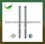 터어키 (75QJD1-12/0.37kW)를 위한 Ucuz Fiyat Yuksek Kalite 370W 0.5HP Derin De Dalgic Pompa 깊은 우물 소폭 구멍 잠수할 수 있는 펌프