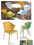 椅子の訪問者の椅子(FECNC308)を食事するプラスチック椅子